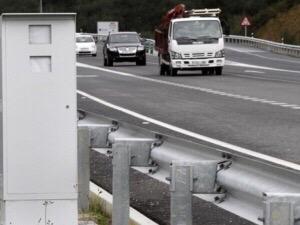No basta una fotografía para sancionar por exceso de velocidad: denuncias automatizadas
